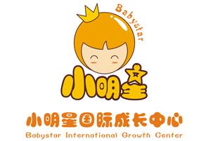 小明星国际成长中心