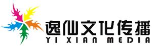 逸仙文化传播有限公司